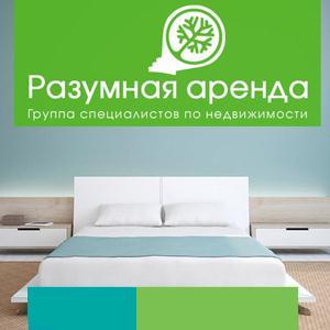 Аренда квартир и офисов Майского