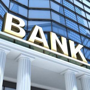 Банки Майского