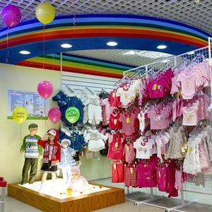 Детские магазины Майского