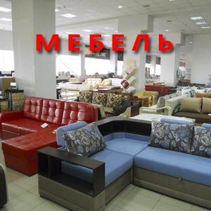 Магазины мебели Майского