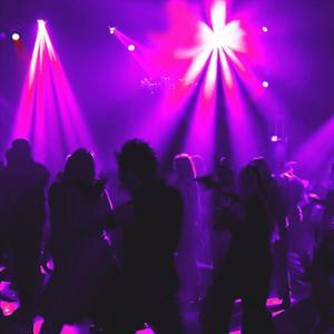 Ночные клубы Майского