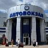 Автовокзалы в Майском