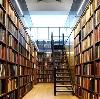 Библиотеки в Майском