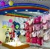 Детские магазины в Майском