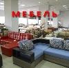 Магазины мебели в Майском