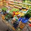 Магазины продуктов в Майском