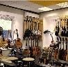 Музыкальные магазины в Майском