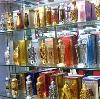 Парфюмерные магазины в Майском