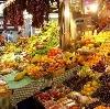 Рынки в Майском