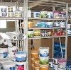 Строительные магазины в Майском