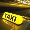 Такси в Майском