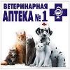 Ветеринарные аптеки в Майском