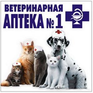 Ветеринарные аптеки Майского