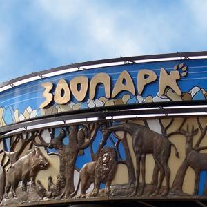Зоопарки Майского